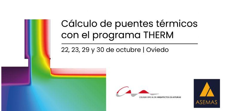Cálculo de puentes térmicos con el programa THERM