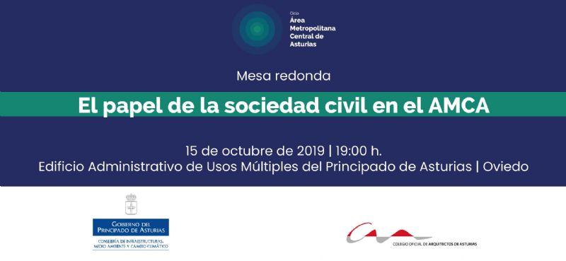 Mesa redonda `El papel de la sociedad civil en el AMCA`