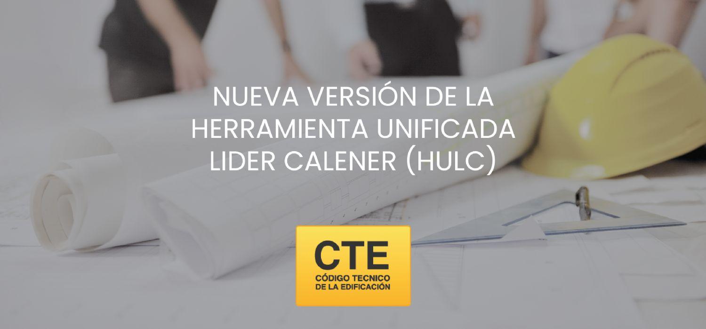 Nueva versión de la herramienta unificada LICER/CALENER (HULC)