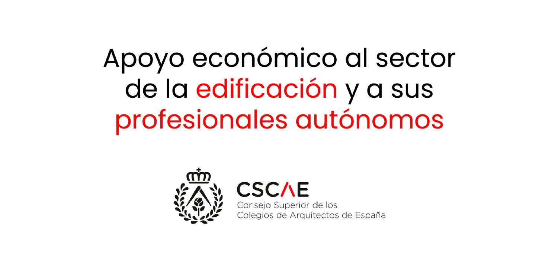 El CSCAE pide al gobierno que no discrimine a los autónomos incluidos en mutualidades