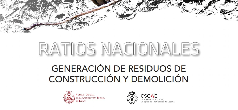 El CGATE y el CSCAE editan una guía para ayudar a cuantificar los tipos de residuos de construcción y demolición