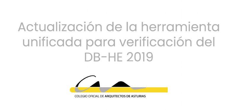 Actualización de la herramienta unificada para verificación del DB-HE 2019