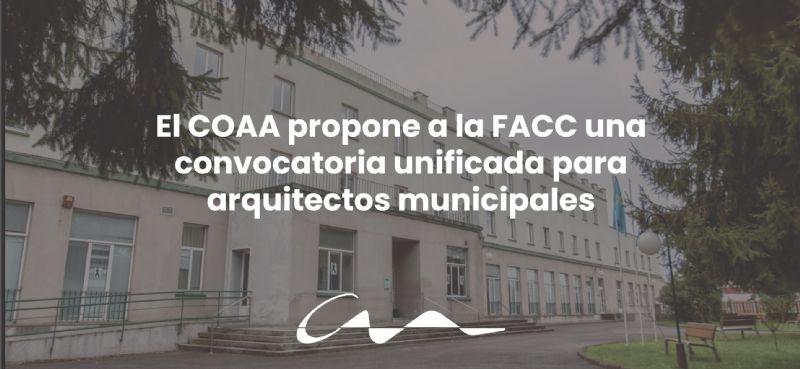 El COAA propone a la FACC una convocatoria unificada para arquitectos municipales