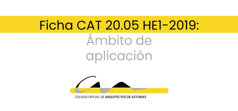F20.05 HE1-2019: ÁMBITO DE APLICACIÓN