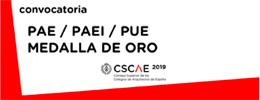 El CSCAE convoca sus premios y reconocimientos