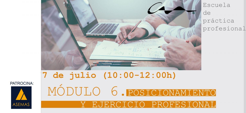 POSICIONAMIENTO Y EJERCICIO PROFESIONAL