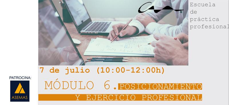 POSICIONAMIENTO_EJERCICIO_PROFESIONAL