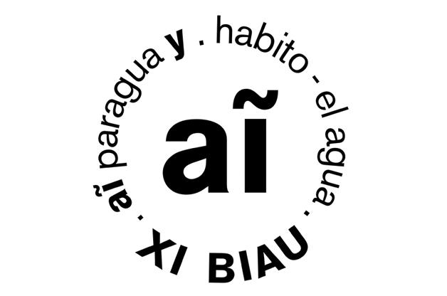 Abierta la convocatoria para la XI Bienal Iberoamericana de Arquitectura y Urbanismo