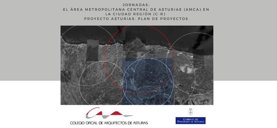 Acto de presentación de las jornadas sobre el Área Metropolitana Central de Asturias