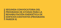 Ayudas para actuaciones de rehabilitación energética de edificios existentes