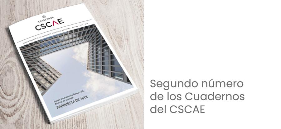 Disponible el número 2 de Cuadernos del CSCAE
