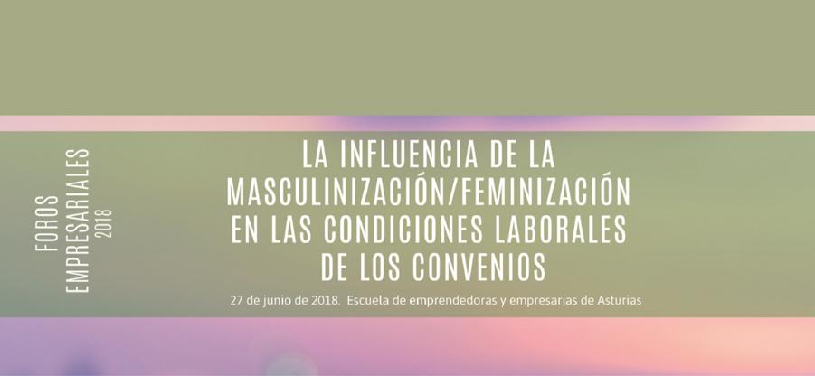 El COAA participa en una jornada que la influencia del género en los convenios laborales