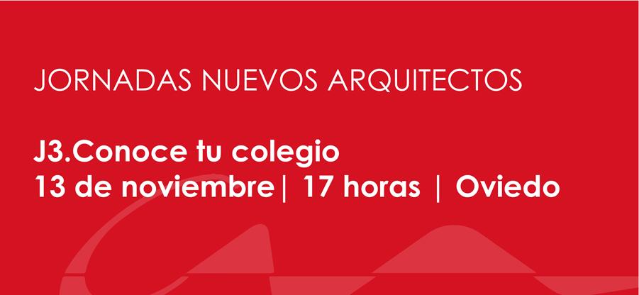 El COAA será el protagonista de la tercera Jornada de Nuevos Arquitectos