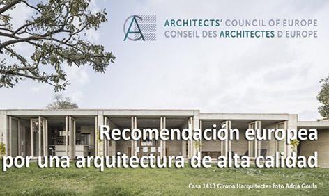 El CSCAE impulsa una recomendación europea por la arquitectura de calidad
