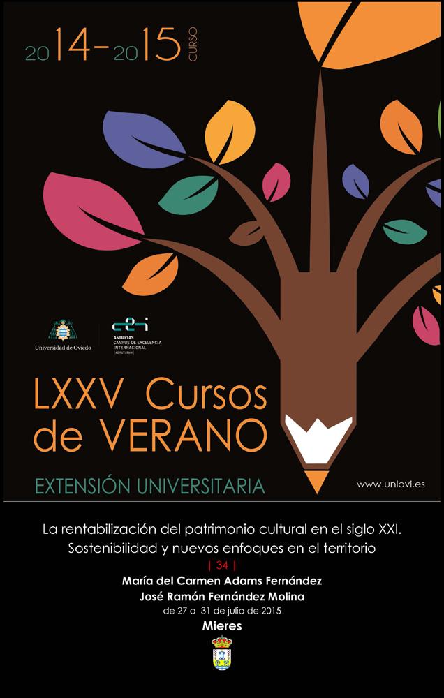 LXXV Cursos de Verano