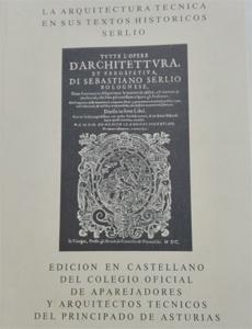 Libro recopilatorio de textos de Sebastián Serlio