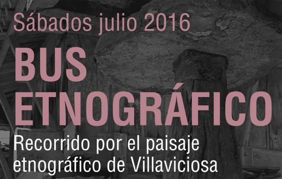 Verano Cultural 2016 Fundación José Cardín Fernández